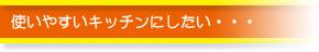 title-kichin